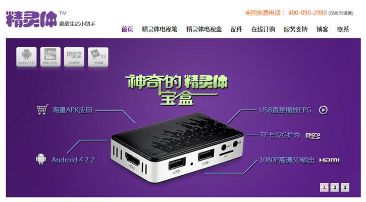 WordPress中文企业主题, WordPress中文企业模板 – Xiaomi